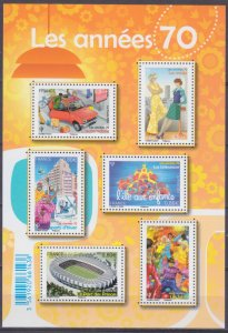 2016 France 6465-6570/B329 Cars / Rest in 1970 10,50 €