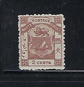 NORTH BORNEO SCOTT #1 1883-84 2C (BROWN) PERF 12-  MINT  HINGED