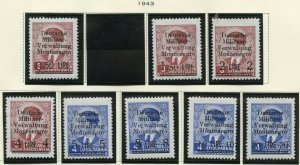 GERMAN OCCUPATION OF MONTENEGRO  MINT HINGED  STAMPS AS SHOWN