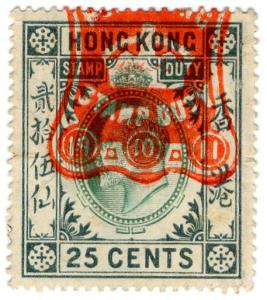 (I.B) Hong Kong Revenue : Stamp Duty 25c