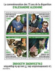 GUINEA - 2021 - Alexander Alekhine - Perf 4v Sheet -Mint Never Hinged
