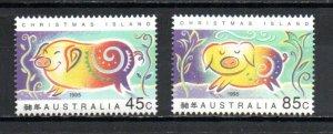 Christmas Island 367-368 MNH