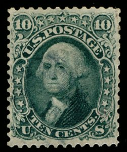 US #68 SCV $130.00 VF/XF used, margins are clear,  faintly canceled, bold col...