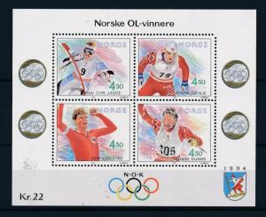 [44710] Norway 1993 Olympic games Medal winners Skiing Skating MNH Sheet