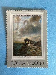 CCCP 1971