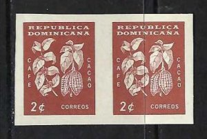DOMINICAN REPUBLIC 554 MNH PAIR ERROR IMPERF CACAO V208-2