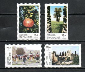 Turkish Cyprus 413-416 MNH