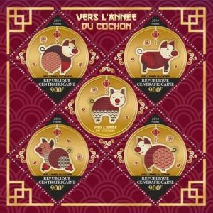 HERRICKSTAMP NEW ISSUES CENTRAL AFRICA Year of the Pig Sheetlet
