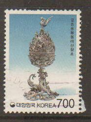 Korea #1732 Used