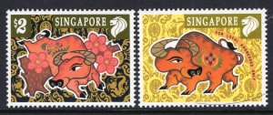 Singapore 774-775 Year of the Ox MNH VF