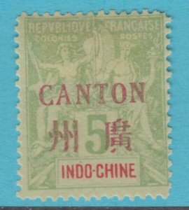FRANCE OFFICES IN CHINA CANTON 3 MINT HINGED OG * NO FAULTS VERY FINE