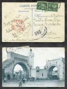 1128 - TUNISIA 1918 Postcard to Tripoli Libya. DOUBLE CENSORED