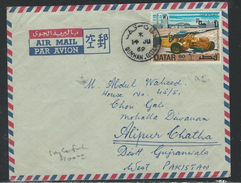 QATAR (P0204B) 1969 CAR  A/M FRANK  SMALL COVER FROM DUKHAN