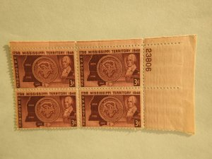 U. S. #955   MINT corner block   OG   NH