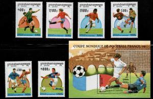 Cambodia Scott 1590-1596 MNH** 1998 World Cup Soccer set