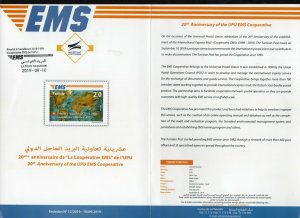 2019 - Tunisia - 20th Anniversary of the UPU's EMS Cooperative - Flyer ( 2 scan)