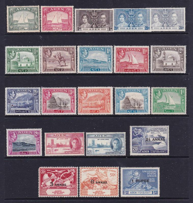 Aden a small mint lot KGVI era