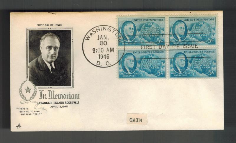 1946 USA First Day Cover FDR President Franklin Roosevelt in Memoriam