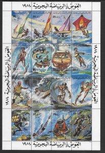 Libya 1164 MNH M/S x 10, vf. 2022 CV $ 85.00
