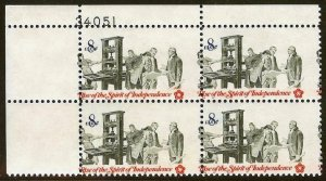 1476 -Misperf Error / EFO Plate# Block American Bicentennial Printers Mint NH