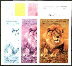 Batum 1997 Lion composte sheet containing 4 values - the ...