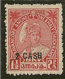 India-Travancore   Scott   45  Surcharge    Used