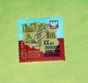Russia - 2900, MNH  - Symbols. SCV - $0.35