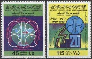 Libya 1980 Scott 867-868 20th Anniversarie OPEC MNH