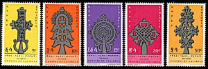 Ethiopia 492-496, MNH, Crosses of Lalibela