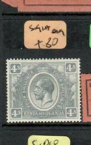 KENYA & UGANDA   (PP1505B)  KGV  4/-   SG91A   MOG