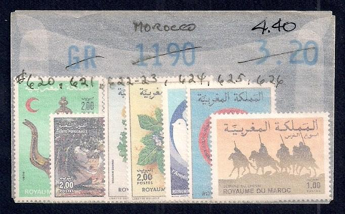 MOROCCO Sc#620/626 Mint Never Hinged Stamps