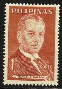 Philippines 1963 Scott# 854 MH