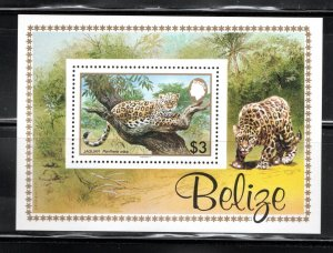 Belize SC693 SS Jaquar Sitting In Tree MNH 1983