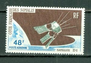 SOMALI COAST SPACE #C49...MNH...$4.75