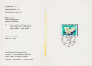 SCHWEIZ SWITZERLAND [UPU] MiNr 0014 ( FDC ) [01] PTT Faltblatt 202