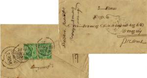 Burma India 1/2a KGV (2) 1916 R2 In Set No. 2 Rangoon-Prome to Prome.  Revers...