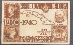 O) 1940 CUBA, CARIBBEAN, IMPERFORATE, QUEEN ELIZABETH II, SIR ROWLAND HILL, FIRS