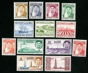 Kuwait Stamps # 140-52 VF OG LH Catalog Value $47.80