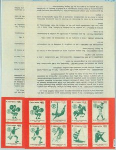 83773 - COLOMBIA - STAMP presentation leaflet: 1971 SPORTS Football CYCLING