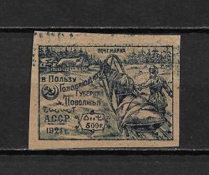 Soviet Azerbaijan 1922,Famine Relief for Povolzhye 500 Rub,Sc B1,VF MNH**
