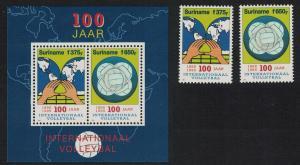 Suriname Centenary of Volleyball 2v+MS SG#1616-MS1618 MI#1500-1501+Block 65