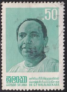 Sri Lanka 641 Used 1982 Dr. Gunapala Piyasena Malalasekera
