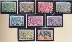 Nyasaland Protectorate Stamps Scott #38 To 46, Mint Hinged - Free U.S. Shippi...