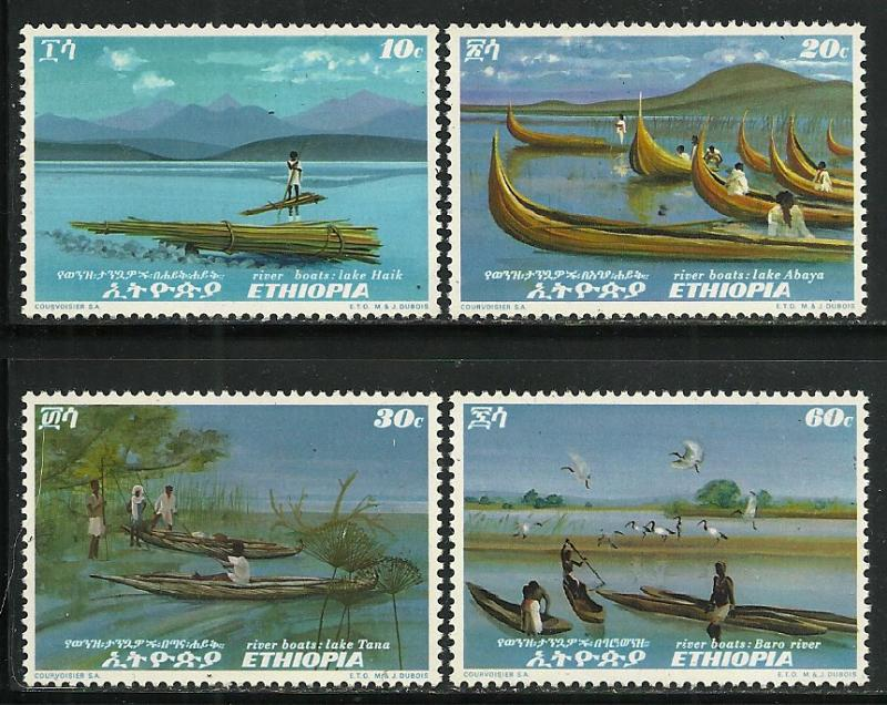 Ethiopia # 613-16, Mint Hinge Remain