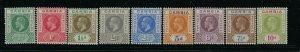 GAMBIA SCOTT #87-95 1921-22 GEORGE V WMK 4- SHORT SET- MINT LIGHT HINGED/HINGED