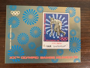 Yemen 1971 Olympics MS, MNH. SEE NOTE. Scott 300A, CV $7.00. Mi BL 175. Sports