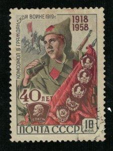 1958, USSR, 10 kop (T-9389)