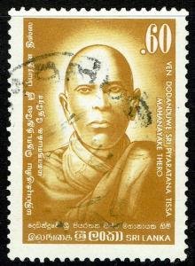 Sri Lanka #716  Used - Tissa Mahanayake Thero (1984)