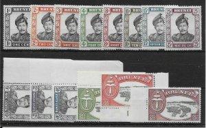 BRUNEI SG118/31 1964-72 DEFINITIVE SET MNH