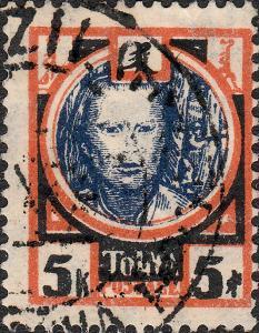TOUVA / TUVA / TANNU-TUWA - 1927 Mi.19 5k Tuvan Man - VFU (d)